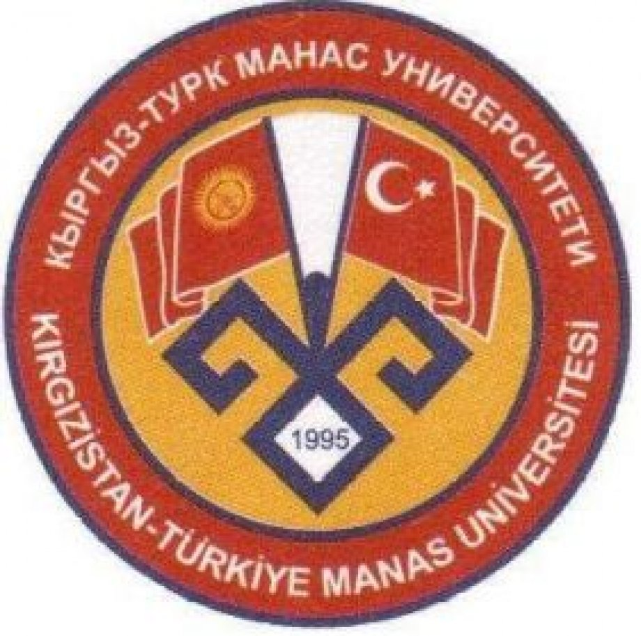 Kırgızistan-Türkiye Manas Üniversitesi Besyo Özel Yetenek Sınav Kılavuzu