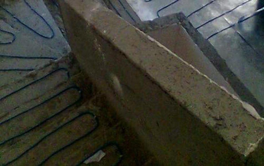 Merdiven Yerden Isıtma