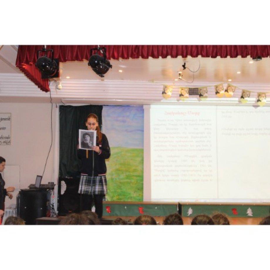 Okulumuzda 8 Mart Dünya Emekçi Kadınlar Günü kutlaması yapıldı.