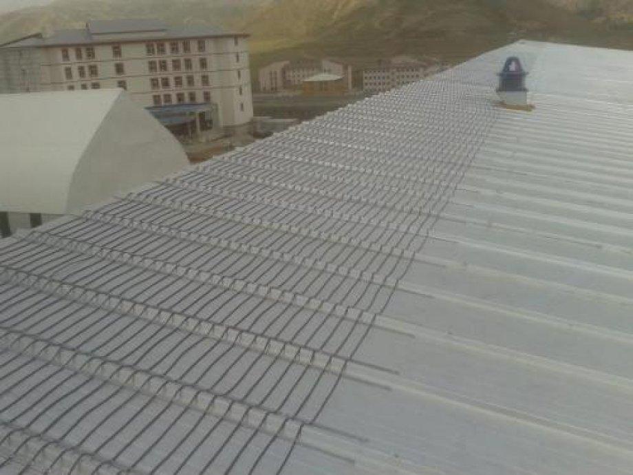 Bitlis Eren Üniversitesi Çatı Kar ve Buz Eritme Sistemi
