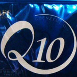 Düzenli Koenzim Q 10 Almamın Kalp Sağlığına Etkisi Var mı?
