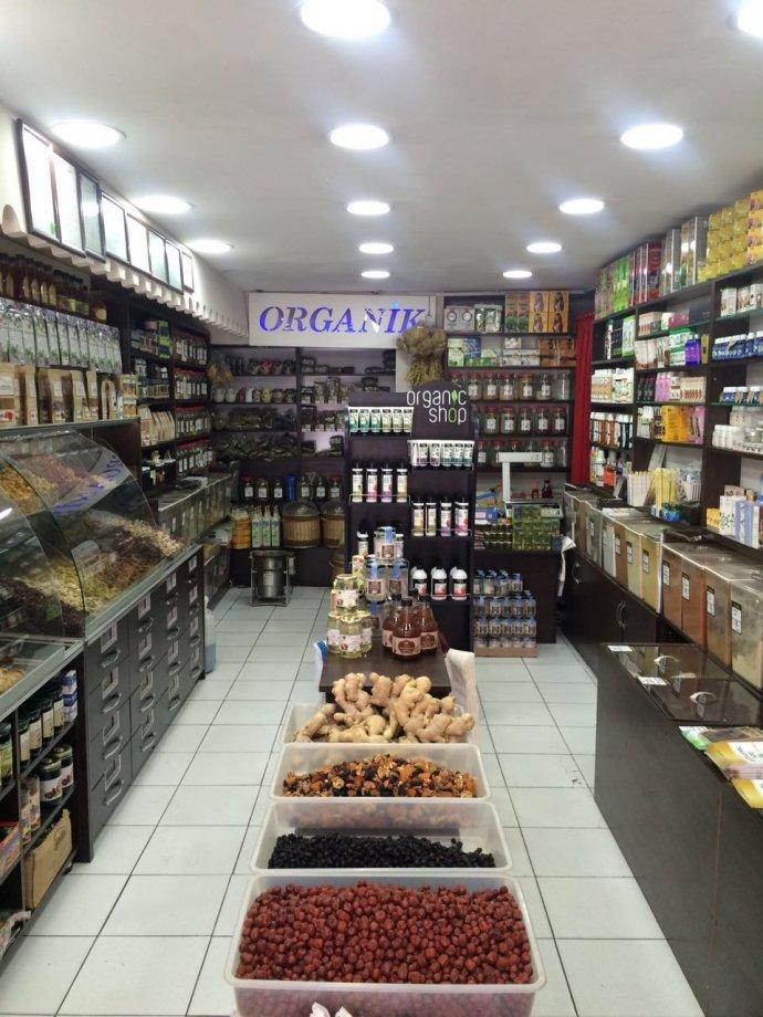 Öz Aksu Baharat / Narlıdere