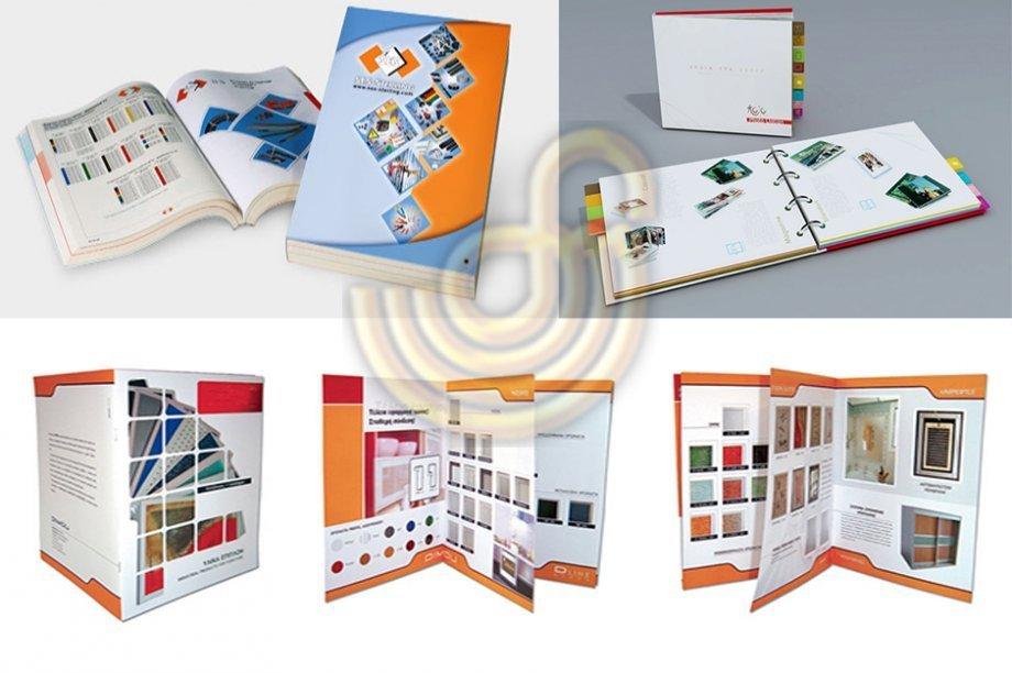 Katalog Baskısı