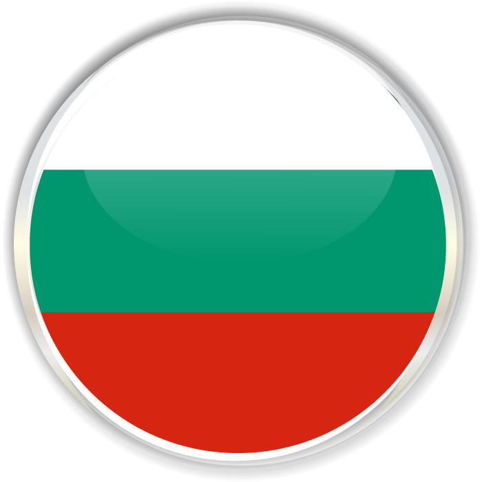 Bulgaristan Vizesi