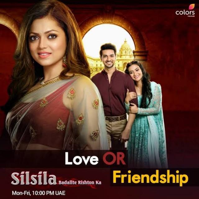 Silsila Badalte Rishton Ka yeni hint dizisinin konusu oyuncuları